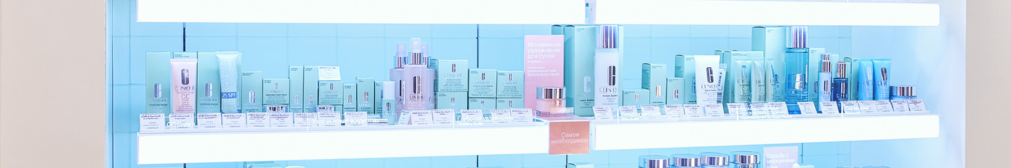 Clinique Shop in Shop 1