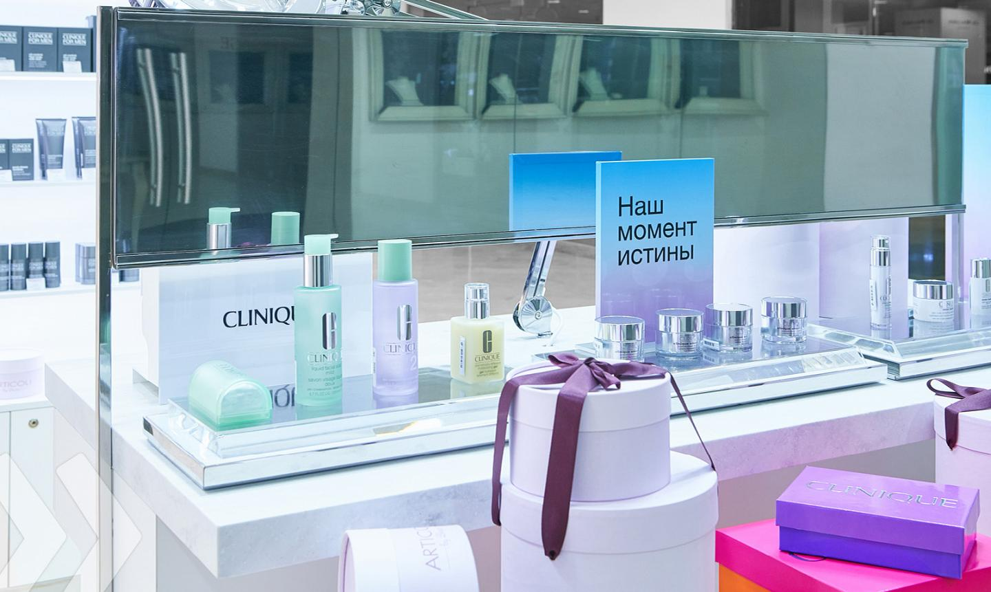 Clinique Shop in Shop 10